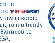 diagwnismos-adidas-intersport