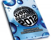 diagonismos-techblog-dwro-biblio-Guinnes-World-Records-Greek