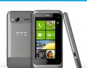 diagwnismoi-dwro-kinita-HTC-Radar-pestaola