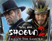 shogun-totalwar-diagwnismoi-paixnidia-stratigikis