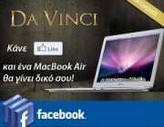 dwro-macbook-air