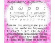 306424_292199240887953_1289141300_n