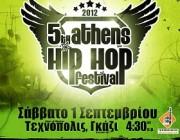 athens-hip-hop-festival