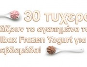 frozen-yogurt