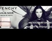 aromata-Givenchy