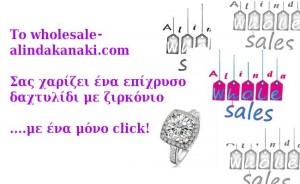 1426730_10202389533599619_2093780478_n