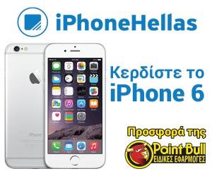 iPhone_6_contest