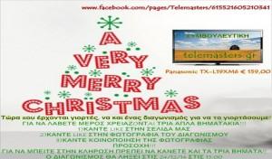 telemasters.gr