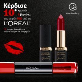 Διαγωνισμός για 5 σετ με κραγιόν Exclusive Reds & βερνίκι νυχιών Infallible της L'Oreal Paris