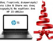 diagonismos-gia-ena-laptop-hp-15-d012sv-146956.jpg