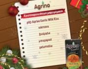 diagonismos-me-doro-proionta-agrino-gia-5-tyxeroys-145221.jpg