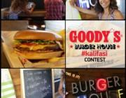 diagonismos-mad-tv-gia-free-meals-sta-goodys-burger-house-gia-1-olokliro-mina-174586.jpg