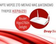 diagonismos-me-doro-1-draytek-router-vigor2760n-delight-174421.jpg