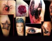 diagonismos-me-doro-1-tattoo-174340.jpg