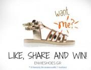 diagonismos-me-doro-1-zeygari-apo-ta-pio-hot-trend-sandalia-tis-season-apo-tin-kalokairini-collection-tis-envie-shoes-174335.jpg