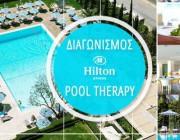 diagonismos-me-doro-3-imerisies-eisodoys-sti-pisina-toy-xenodoxeioy-hilton-gia-ena-axexasto-hilton-pool-therapy-174492.jpg