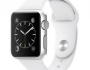 diagonismos-me-doro-ena-apple-watch-174496.jpg