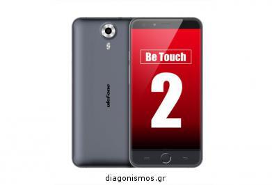 Διαγωνισμός για ένα Ulefone Be Touch 2