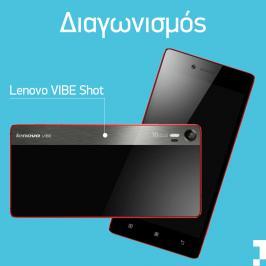 Διαγωνισμός για το κορυφαίο smartphone Lenovo Vibe Shot