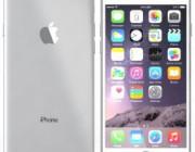 diagonismos-me-doro-ena-apple-iphone-6-16gb-white-186828.jpg