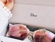 diagonismos-gia-1-zeygari-dior-sunglasses-se-apoxrosi-toy-roz-210303.jpg