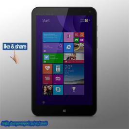 Διαγωνισμός για ένα Tablet HP Stream 8 4G 5901nv K6F63EA