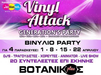 Διαγωνισμός με δώρο 5 διπλές προσκλήσεις για το «Vinyl Attack - Generations Party» στο Βοτανικός Plus την Παρασκευή 1/4