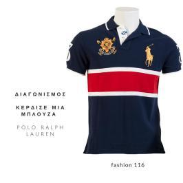 Διαγωνισμός με δώρο μια υπέροχη μπλούζα Polo Ralph Lauren