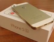 diagonismos-me-doro-ena-iphone-5s-16gb-gold-217434.jpg