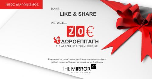 Διαγωνισμός με δώρο δωροεπιταγή 20€ για αγορές στο TheMirror.gr!