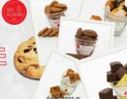 diagonismos-red-almond-me-doro-kibotio-mix-proionton-225926.jpg