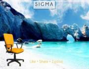 diagonismos-sigma-office-me-doro-karekla-grafeioy-225976.jpg
