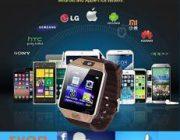 diagonismos-gia-1-smartwatch-231078.jpg