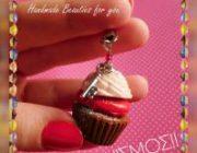 diagonismos-gia-ena-xeiropoiito-mprelok-cupcake-230931.jpg
