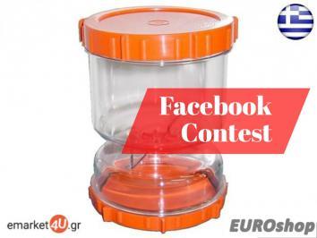 Διαγωνισμός για το έξυπνο δοχείο πολλαπλών χρήσεων SMART JAR