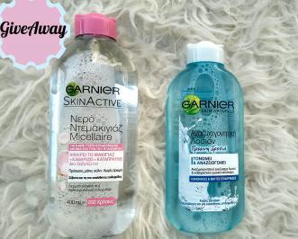 Διαγωνισμός με δώρο 1 νερο ντεμακιγιαζ Micellaire και 1 αναζωογονητικη lotion της Garnier