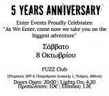 diagonismos-me-doro-2-diples-proskliseis-gia-to-event-as-we-enter-sto-fuzz-club-228590.jpg