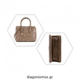 Διαγωνισμός με δώρο τσάντα και πορτοφόλι Capsule