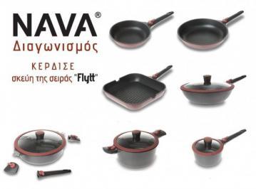 """Διαγωνισμός NAVA με δώρο μαγειρικά σκεύη της σειράς """"Flytt"""""""