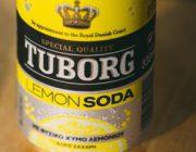 diagonismos-gia-kibotia-lemon-soda-234470.jpg