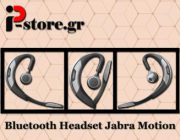 diagonismos-gia-ena-bluetooth-headset-jabra-motion-243843.jpg