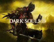 diagonismos-me-doro-to-paixnidi-dark-souls-iii-gia-pc-252430.jpg