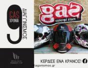 diagonismos-gia-ena-fullface-kranos-mt-helmets-thunder-3-sv-257804.jpg