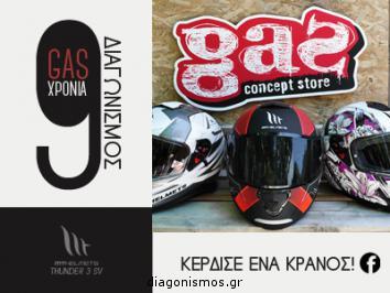 Διαγωνισμός για ένα fullface κράνος MT Helmets Thunder 3 SV