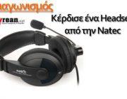 diagonismos-me-doro-headset-tis-natec-255247.jpg