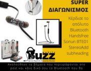 diagonismos-gia-ena-bluetooth-handsfree-sonun-bte01-stereo-273811.jpg