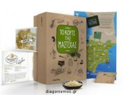 "dc7805fe0c1 Διαγωνισμός με δώρο ένα επιτραπέζιο παιχνίδι ""Το κουτί της μαστίχας"" από το  MastihaShop"