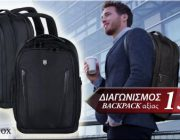 diagonismos-gia-ena-victorinox-backpack-essential-278376.jpg