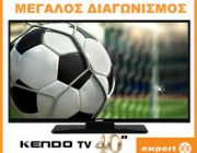diagonismos-me-doro-tileorasi-kendo-40fhd183sm-smart-d-led-full-hd-tv-40-278400.jpg