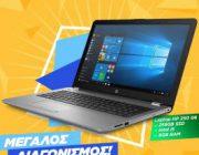 diagonismos-me-doro-ena-laptop-hp-250-g6-278697.jpg